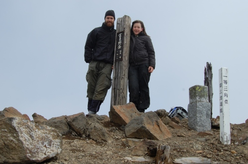 Our first Japanese Munro!