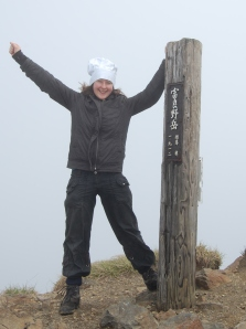 Chefs Hat - Japan at the top of Mt Fuano Nishi-Dake (1, 331m)
