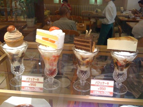 Sundae with a cake on top